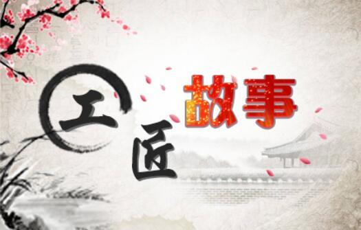 技术领军人——潘艳峰