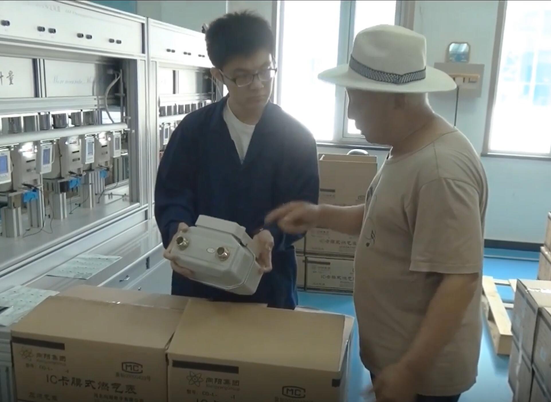 惠民掠影——记河北省计量院强制检定所户用燃气表室
