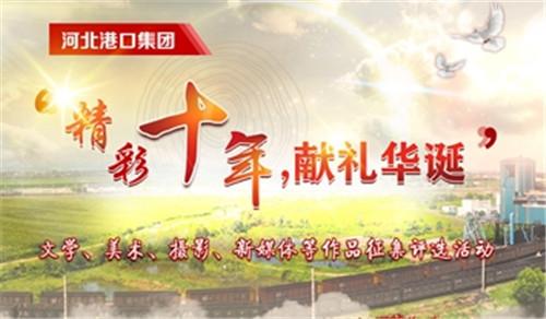 红色的七月——纪念中国共产党诞生98周年